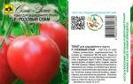 Характеристика гибридного томата розовый спам: отзывы и фото