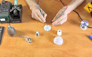 Как сделать светодиодные лампы своими руками