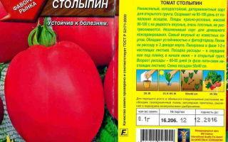 Томаты московские: описание сортовой группы