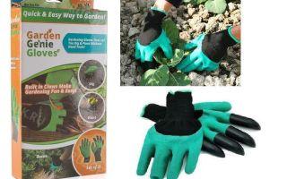Незаменимый помощник садовода — перчатки garden genie gloves