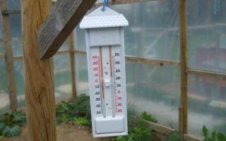 Какими способами регулируется температура в теплице?