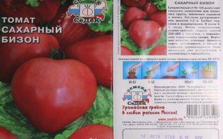 Описание томата сахарный бизон: отзывы и фото