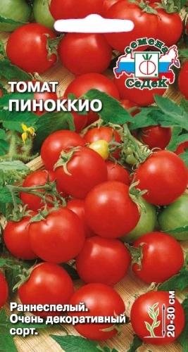 Характеристика томата пиноккио: отзывы и фото5
