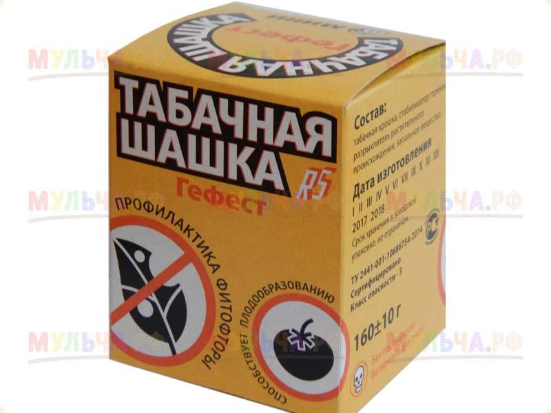 Табачная дымовая шашка для обработки теплиц «гефест»